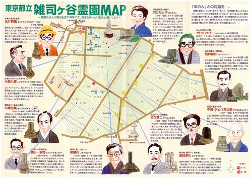 雑司ケ谷霊園マップ