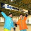 手ぶらでOK!屋内スキー場「狭山スキー場」が2015年10月23日~2016年4月6日までオープン
