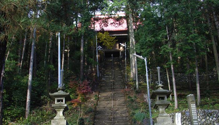 高山不動尊 高貴山常楽院(埼玉県飯能市)