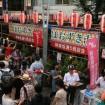 「第11回東京商店街グランプリ」- ほおずき市や阿波踊りなど「神楽坂まつり」を主催した3商店街が受賞