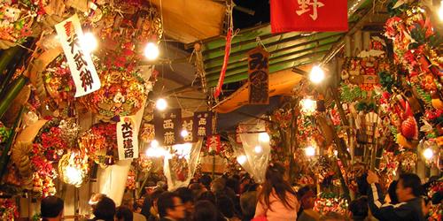 「関東三大酉の市」 都内各地の神社で「酉の市」が開催 商売繁盛の熊手を求めて賑わう