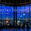 六本木ヒルズ展望台「星空のイルミネーション2015」にペア300組600名を招待(締切11月18日まで)