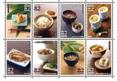 特殊切手「和の食文化シリーズ」第1集