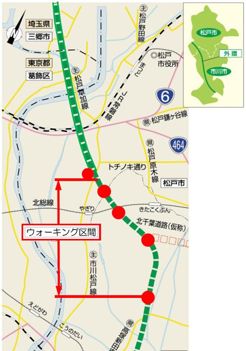 見学場所は、現在建設中の外環道・松戸市矢切~市川市国分までの約4km区間